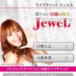 site-jewel