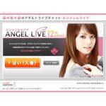site-angellive