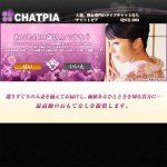 site-chatpia