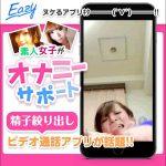 site-eazy2